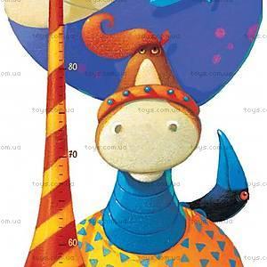 Ростомер «Маленький рыцарь», DD04263, фото