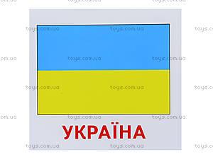 Раздаточные карточки «Страны. Флаги. Столицы», 1068-1, купить