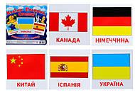 Раздаточные карточки «Страны. Флаги. Столицы», 1068-1, фото