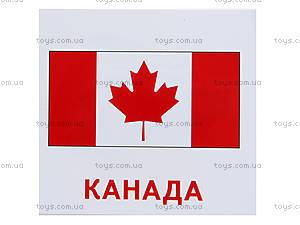 Раздаточные карточки «Страны. Флаги. Столицы», 1068-1, игрушки