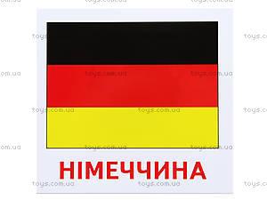 Раздаточные карточки «Страны. Флаги. Столицы», 1068-1, магазин игрушек