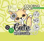 """Раскраска """"Cute animals 2D"""" 20 листов, 20412, купить"""