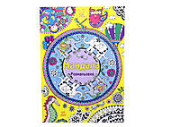 Детская раскраска «Мандала», К163004У, купить