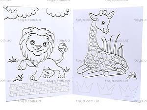 Раскраска с прописями «Леопард и компания», С551004РУ, фото