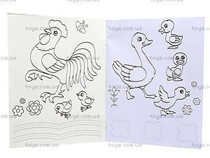 Раскраска с прописями «Овечка и компания», С551003РУ, купить