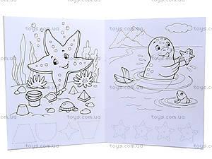 Раскраска с прописями «В гостях у черепашки», С551006РУ, фото