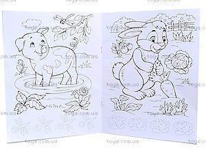 Раскраска с прописями «В гостях у лошадки», С551007РУ, фото