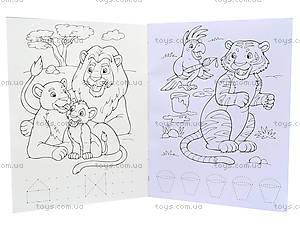 Раскраска с прописями «В гостях у носорога», С551008РУ, купить