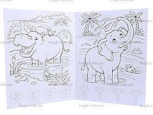 Раскраска с прописями «В гостях у носорога», С551008РУ, фото
