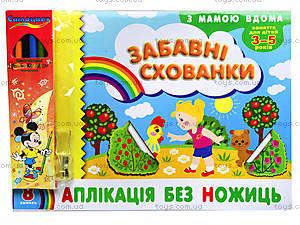 Раскраска с контурами «Ослик», 5359, отзывы