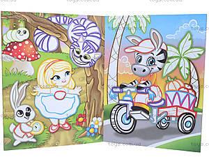 Раскраска с контурами «Ослик», 5359, игрушки