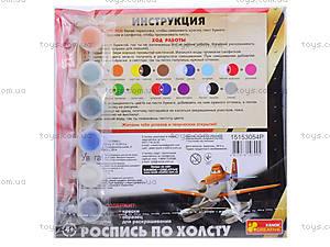 Раскраска по номерам для детей «Летачки», 4004-25, купить