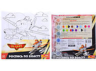 Раскраска по номерам для детей «Летачки», 4004-25, отзывы