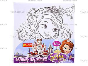 Раскраска по номерам для детей «Принцесса София», 4004-23, купить