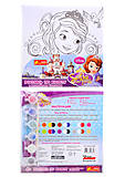 Раскраска по номерам для детей «Принцесса София», 4004-23
