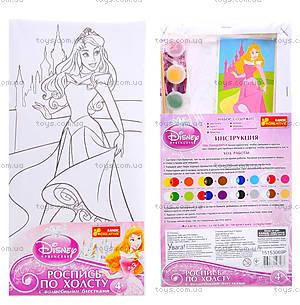 Раскраска по номерам «Принцесса Аврора», 4004-20
