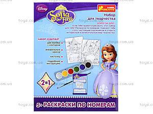 Детская раскраска по номерам  «Принцесса София», 4004-13, купить