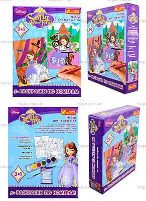 Детская раскраска по номерам  «Принцесса София», 4004-13