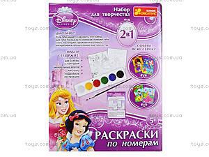 Детская раскраска по номерам «Принцессы Аврора и Белоснежка», 4004-09, купить