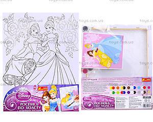 Детская раскраска по номерам «Принцессы Белль и Золушка», 4004-19