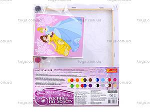 Детская раскраска по номерам «Принцессы Белль и Золушка», 4004-19, цена