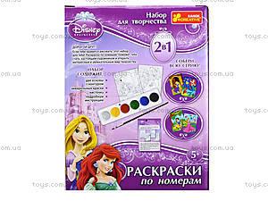 Детская раскраска по номерам «Принцессы Рапунцель и Ариэль», 4004-10, купить