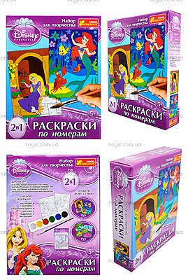 Детская раскраска по номерам «Принцессы Рапунцель и Ариэль», 4004-10