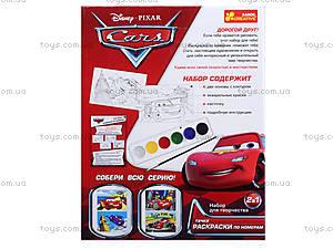 Детский набор  раскрасок по номерам «Тачки», 4004-15, купить