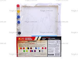 Раскраска для детей по номерам «Летачки», 4004-24, купить