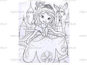 Детская раскраска по номерам «Принцесса София», 4004-22, купить