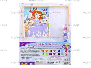 Детская раскраска по номерам «Принцесса София», 4004-22, цена