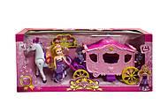 Розовая карета с лошадкой и куклой, 05012, купить