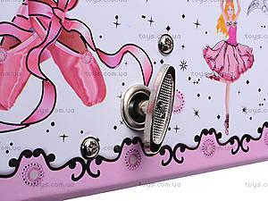 Розовая шкатулка с балериной, BT-C-004, фото