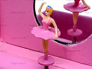 Розовая шкатулка с балериной, BT-C-004, отзывы