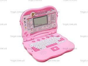 Розовый ноутбук «Школа», 7001