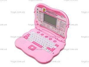Розовый ноутбук «Школа», 7001, купить