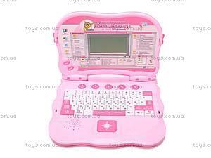 Розовый ноутбук «Школа», 7001, фото