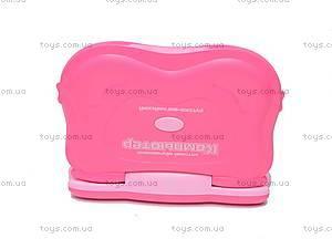 Розовый ноутбук «Школа», 7001, цена