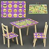 Розовый столик - пенал с игрой и мелками, С060