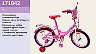 Розовый велосипед со страховкой, 171842