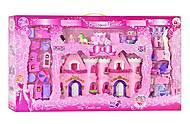 Розовый замок для кукол Барби, CB888-12