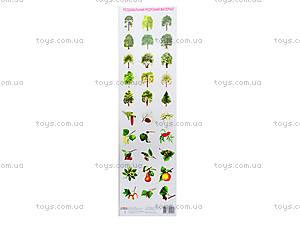 Разрезной материал «Деревья», 2991, купить