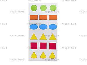 Разрезной материал «Геометрические фигуры», 2987, купить