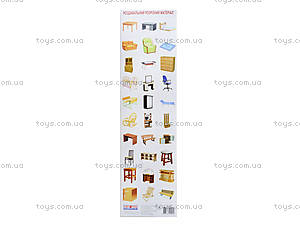 Разрезной материал «Мебель», 2989, купить