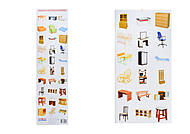 Разрезной материал «Мебель», 2989