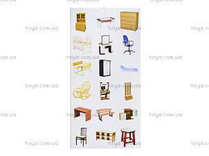 Разрезной материал «Мебель», 2989, фото
