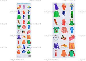 Разрезной материал «Одежда и обувь», 2990