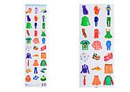 Разрезной материал «Одежда и обувь», 2990, купить