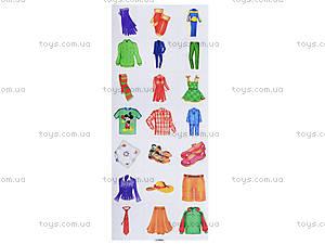Разрезной материал «Одежда и обувь», 2990, фото