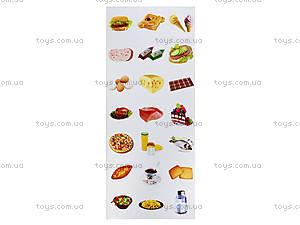 Разрезной материал «Продукты питания», 2984, купить